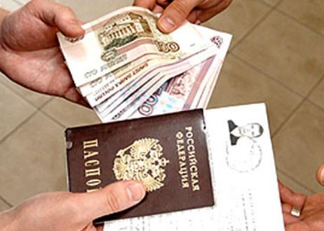 Наши Временная регистрация иностранных граждан у себя дома голос
