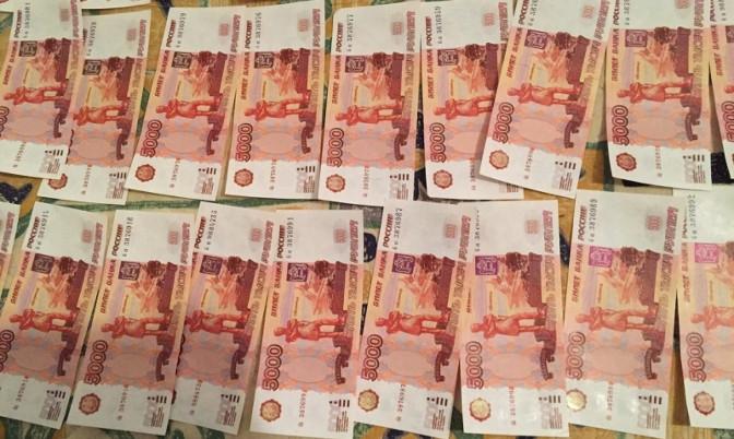 Где купить поддельные деньги в москве 1000 купюры 40